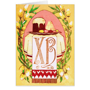Vintage russian easter gifts gift ideas zazzle uk vintage russian slavonic orthodox easter card negle Gallery