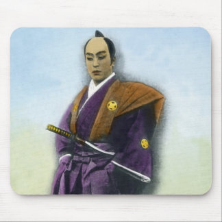 Vintage Samurai and Sword Hand Colored Japanese Mouse Pad