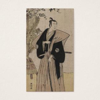 Vintage Samurai with Bamboo circa 1700s Business Card
