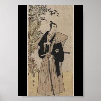 Vintage Samurai with Bamboo circa 1700s Poster