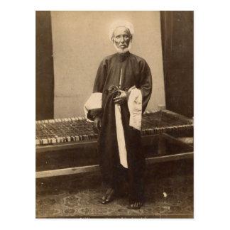 Vintage, Sheik mohamad zebibi Postcard