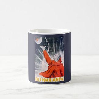 Vintage Soviet Space Art Mug