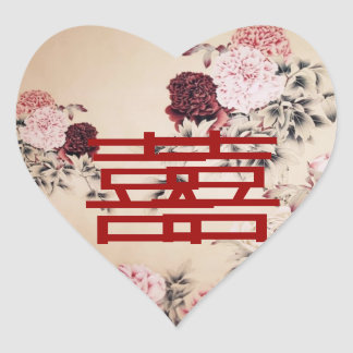 Vintage Spring Double Happines/Chinese Wedding Heart Sticker