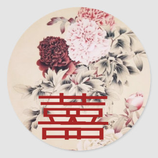 Vintage Spring Double Happines/Chinese Wedding Round Sticker