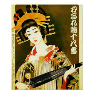vintage style Japanese girl Poster