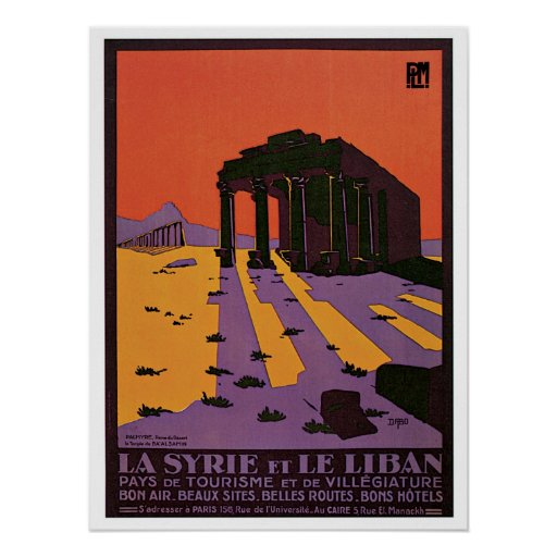 Vintage Syria (Palmyra) and Lebanon travel ad Poster