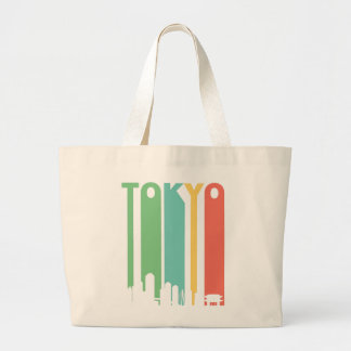 Vintage Tokyo Cityscape Large Tote Bag