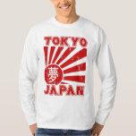 Vintage Tokyo Japan Rising Sun Kanji Dream Tee Shirts