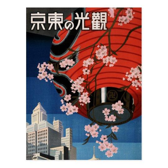 Vintage Tokyo Japan Travel Postcard
