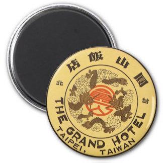 Vintage Travel Asia, Grand Hotel, Taipei, Taiwan 6 Cm Round Magnet