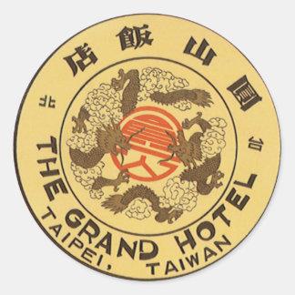 Vintage Travel Asia, Grand Hotel, Taipei, Taiwan Classic Round Sticker