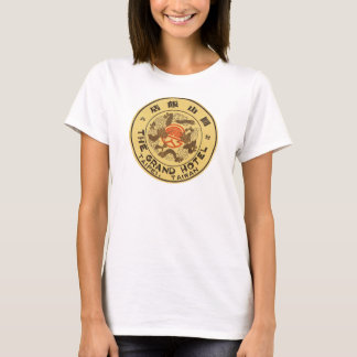 Vintage Travel Asia, Grand Hotel, Taipei, Taiwan T-Shirt