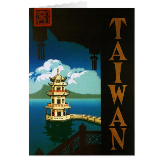 Vintage Travel Asia, Taiwan Pagoda Tiered Tower Card