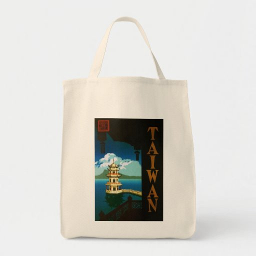 Vintage Travel Asia, Taiwan Pagoda Tiered Tower Grocery Tote Bag