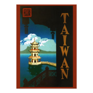Vintage Travel Asia Taiwan Pagoda Tiered Tower Cards