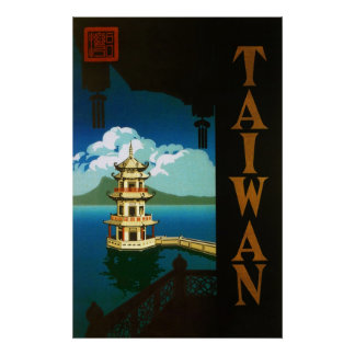 Vintage Travel Asia, Taiwan Pagoda Tiered Tower Poster