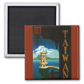 Vintage Travel Asia, Taiwan Pagoda Tiered Tower Square Magnet