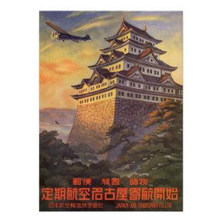Vintage Travel Japan Japanese Pagoda Airplane Personalized Invitations