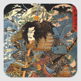 Vintage Ukiyo-e Japanese Samurai Painting Square Sticker