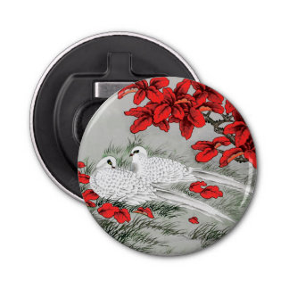 Vintage White Doves and Red Leaves on Gray / Grey Bottle Opener