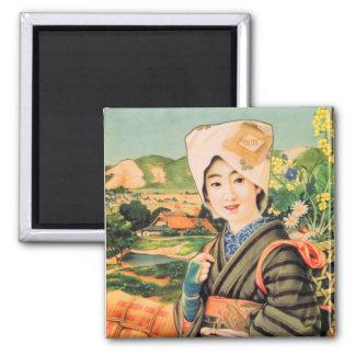 Vintage Women Japanese Beautiful Geisha Woman Square Magnet