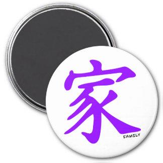 Violet Purple Chinese Symbol for Family Fridge Magnet