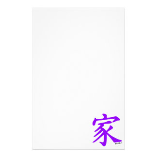 Violet Purple Chinese Symbol for Family Stationery Paper