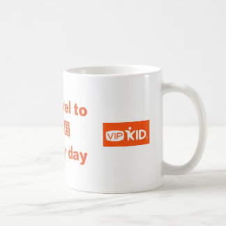 VIPKID Mug for Teacher Jennifer