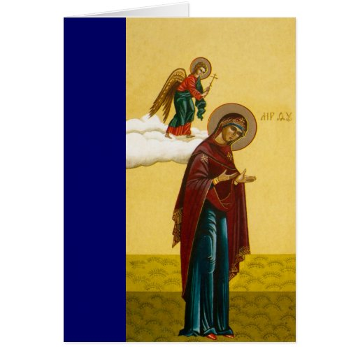 Virgin Mary's Russian icon Greeting Card