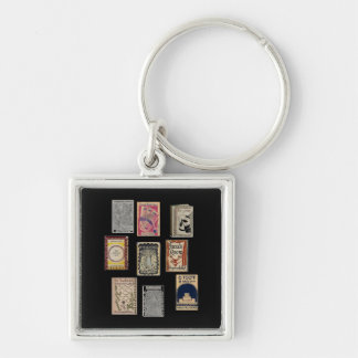Virginia Woolf Books Key Ring