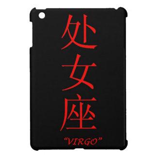 """""""Virgo"""" zodiac sign Chinese translation iPad Mini Case"""
