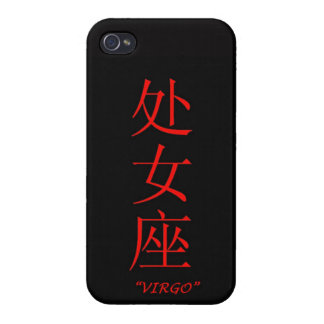 """Virgo"" zodiac sign Chinese translation iPhone 4/4S Cover"