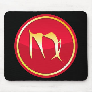 Virgo - Zodiac Signs Mouse Pads