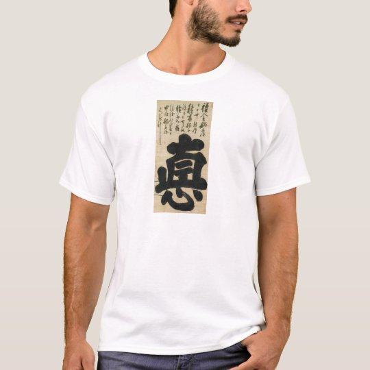 Virtue by Hakuin Ekaku T-Shirt