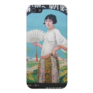 Visit China Poster Cover For iPhone 5/5S