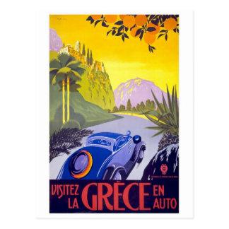 Visit Greece By Car - Vintage Travel Post Cards