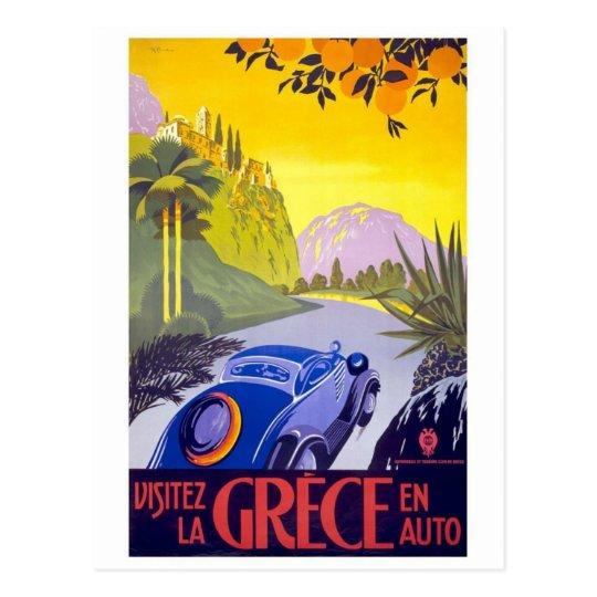 Visit Greece By Car - Vintage Travel Postcard