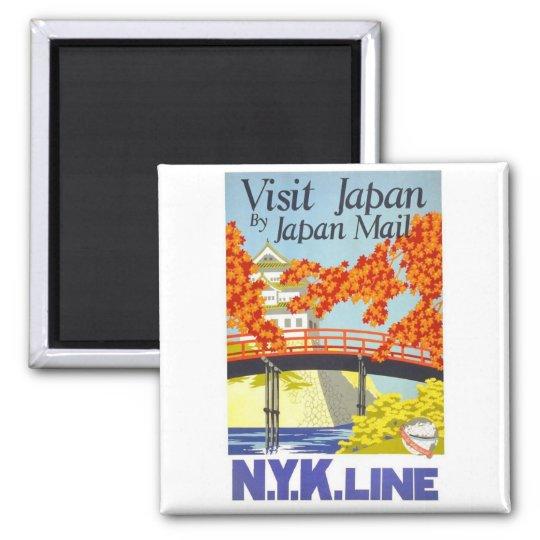 Visit Japan By Mail - N.Y.K. Lines Magnet