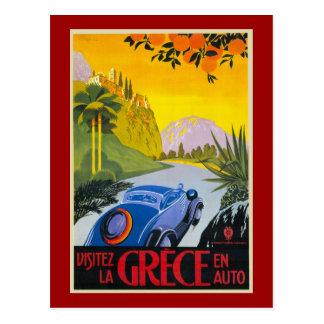 Visitez La Grece En Auto Retro Holiday Poster Postcard