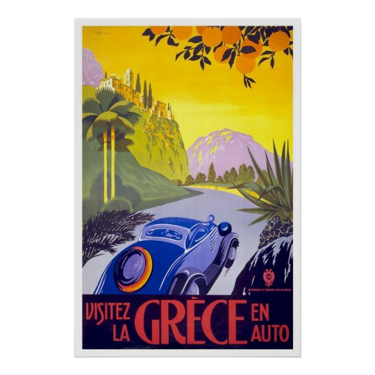 """Visitez la Grece"" Vintage Travel Poster"