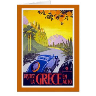 """""""Visitez la Grece"""" Vintage Travel Poster Card"""