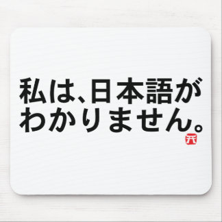Visitors to Japan item Mouse Mat