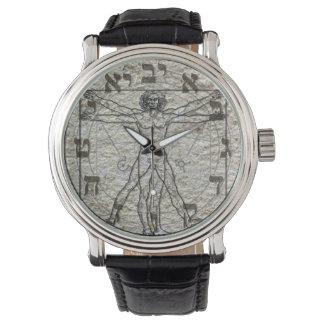 Vitruvian Man Da Vinci Watch