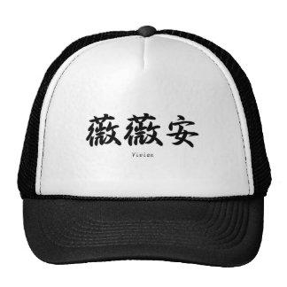 Vivian translated into Japanese kanji symbols. Cap