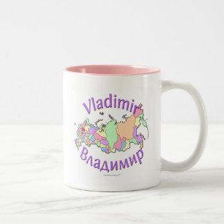Vladimir Russia Two-Tone Coffee Mug