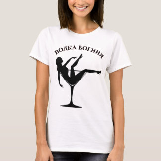 Vodka Goddess T-Shirt