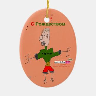 Vog Man Ornament
