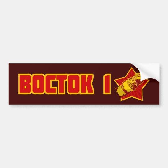 Vostok 1 Bumper Sticker