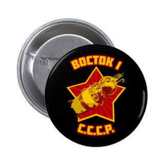 Vostok 1 Buttons