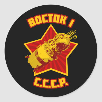 Vostok 1 Stickers
